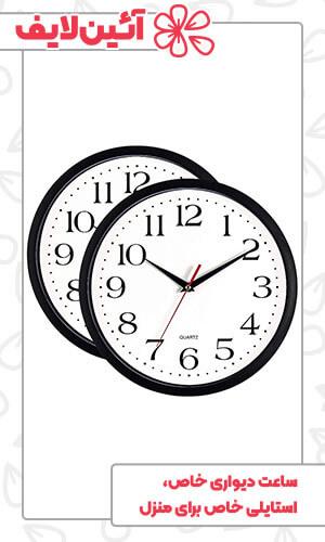 ساعت رومیزی و ساعت دیواری